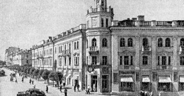 часы большая советская