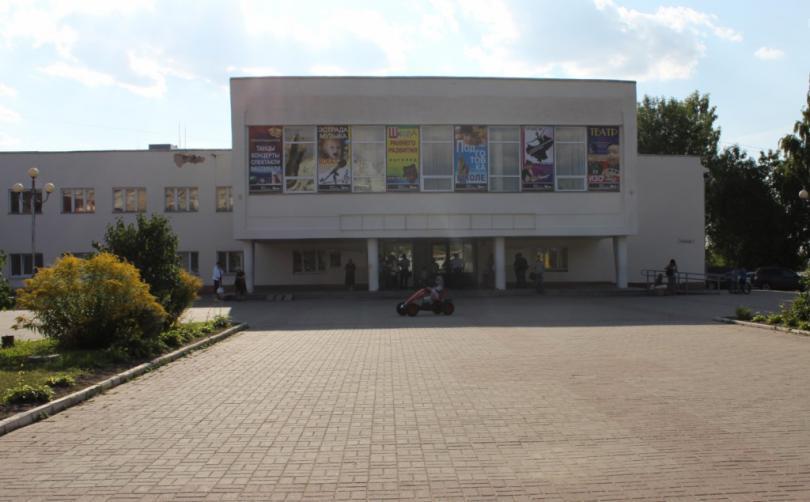 шарм, Смоленск