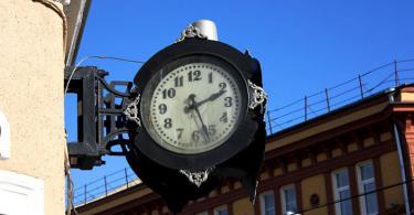 дом с часами на Большой Совесткой