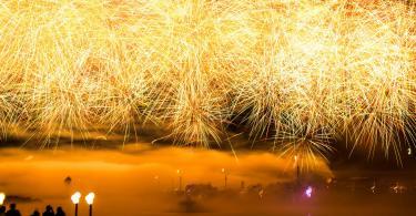 Смоленский звездопад 2016