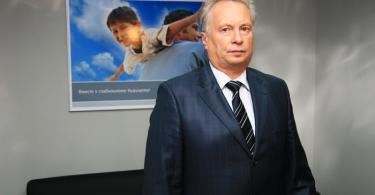 бывшего главу смоленского банка приговорили к семи года условно, анатолий данилов