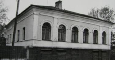 Вязьма, памятник архитектуры