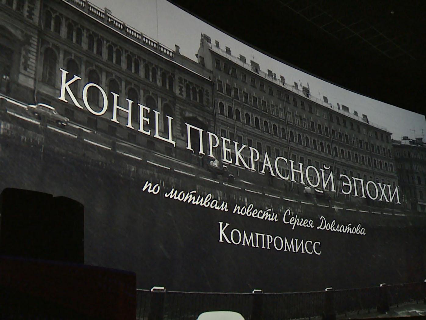 """закрытие кинофестиваля """"Золотой Феникс"""""""
