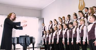 детская школа искусств имени Балакирева Смоленск