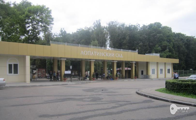 Лопатинский сад, Смоленск, Фестиваль монументальной скульптуры