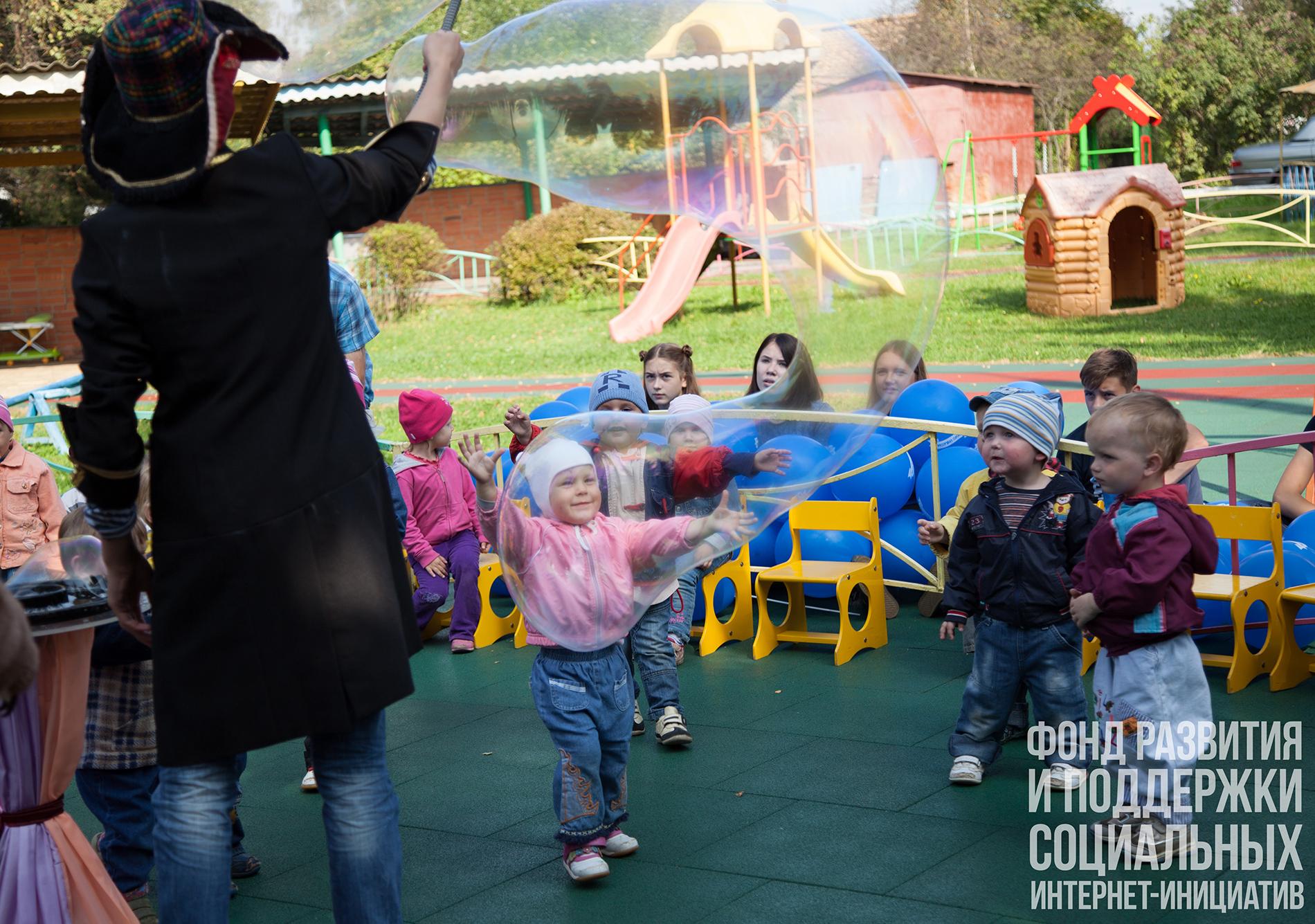 детский дом волонтёры
