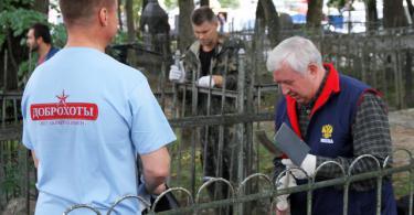 «Доброхоты» благоустроили кладбище «Клинок» в Смоленске