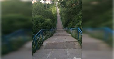 мост Кловка