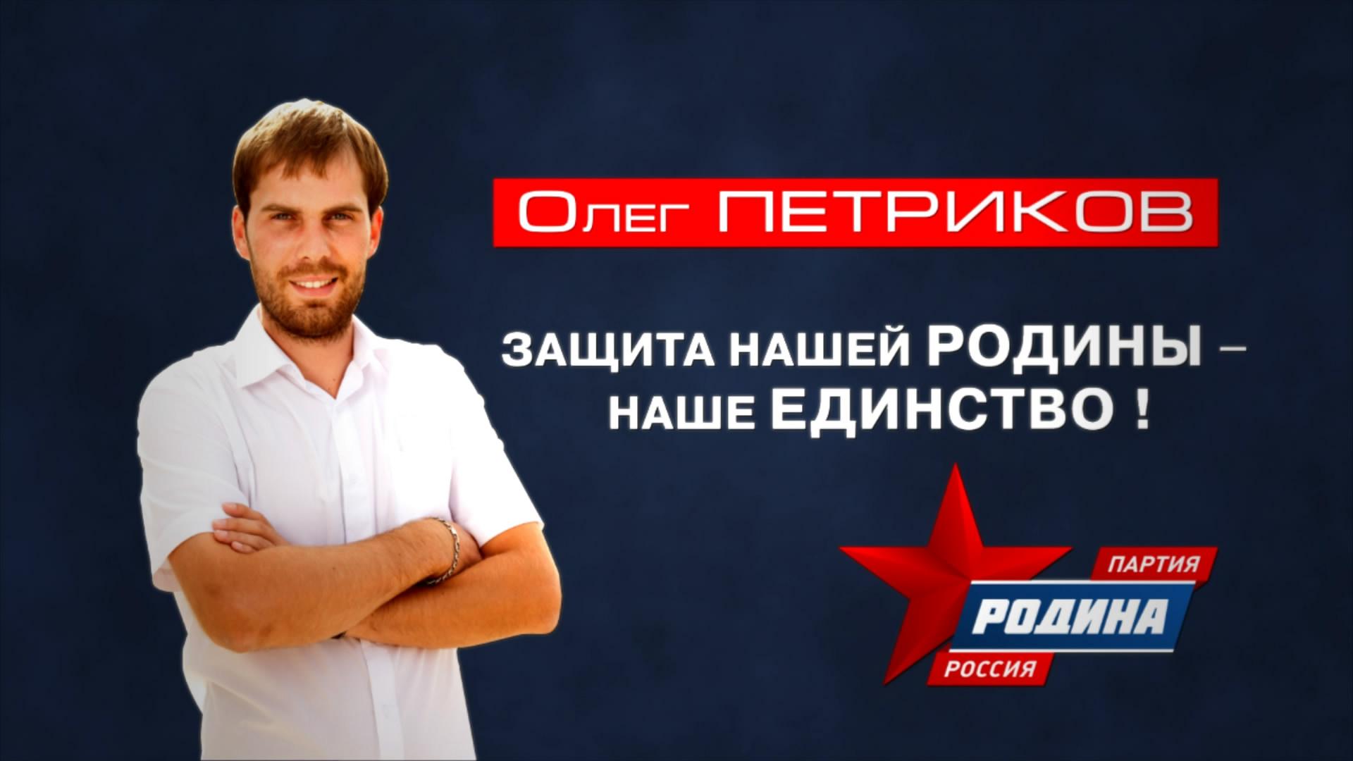 RODINA_PETRICOV_TV_01