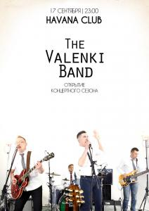 Смоленск,The Valenki Band