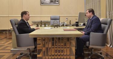 премьер-министр дмитрий медведем посетит смоленск с официальным визитом