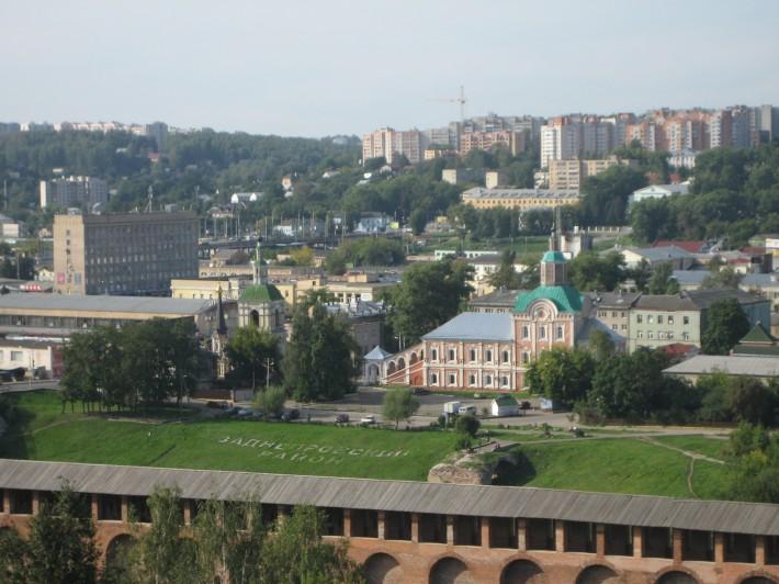 Вид на Заднепровский район города