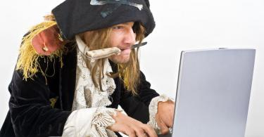 компьютеры программа лицензия