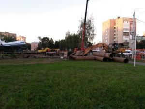 Квадра, Смоленск