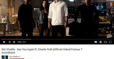 Посвящённый Полу Уокеру клип стал вторым роликом на YouTube, набравшим два миллиарда просмотров