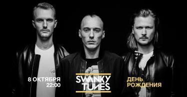 swanky_h1