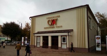 смоленский камерный театр