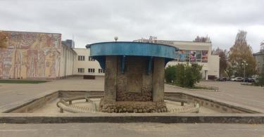 фонтан в дк шарм в смоленске
