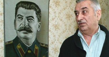 Евгений Джугашвили сын Сталина