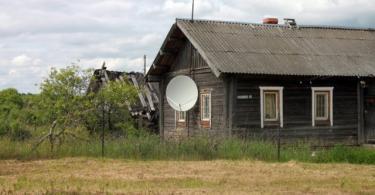 в смоленской области отключат аналоговое телевидение