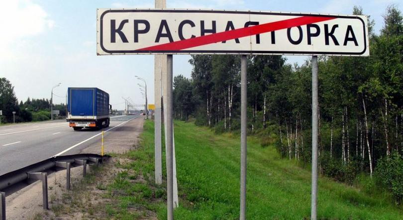 Смоленска закрыли пункт пограничного пропуска, который является основным по дороге из Европы