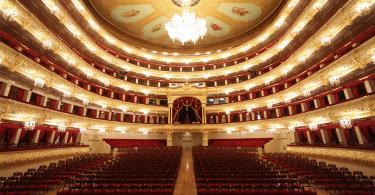 Большой театр в Смоленске