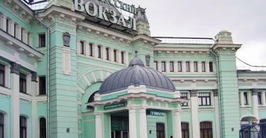Белорусский вокзал Москва
