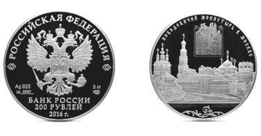 монеты нумизмат