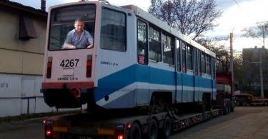 смоленский трамвай, володченков и алашеев