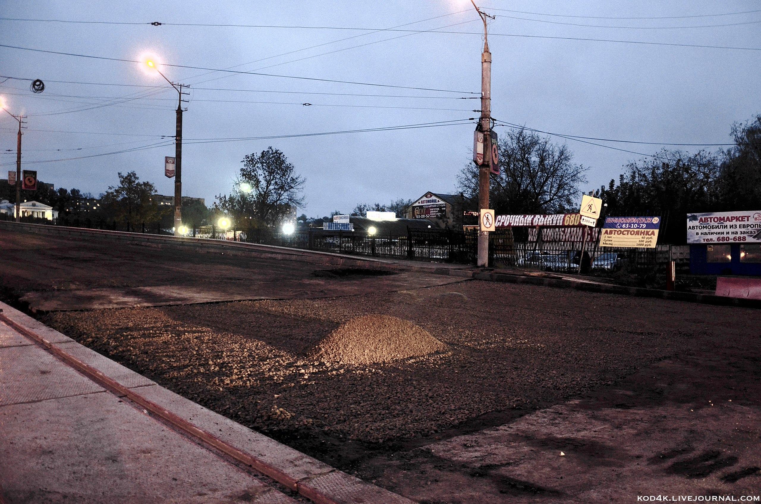 ремонт Пятницкого путепровода в Смоленске