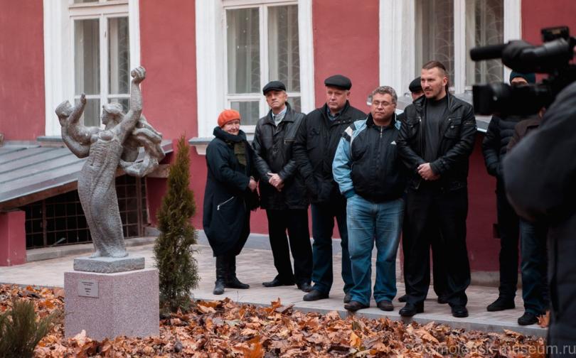 Смоленский музей-заповедник