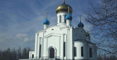 Храм Новомучеников и исповедников Российских