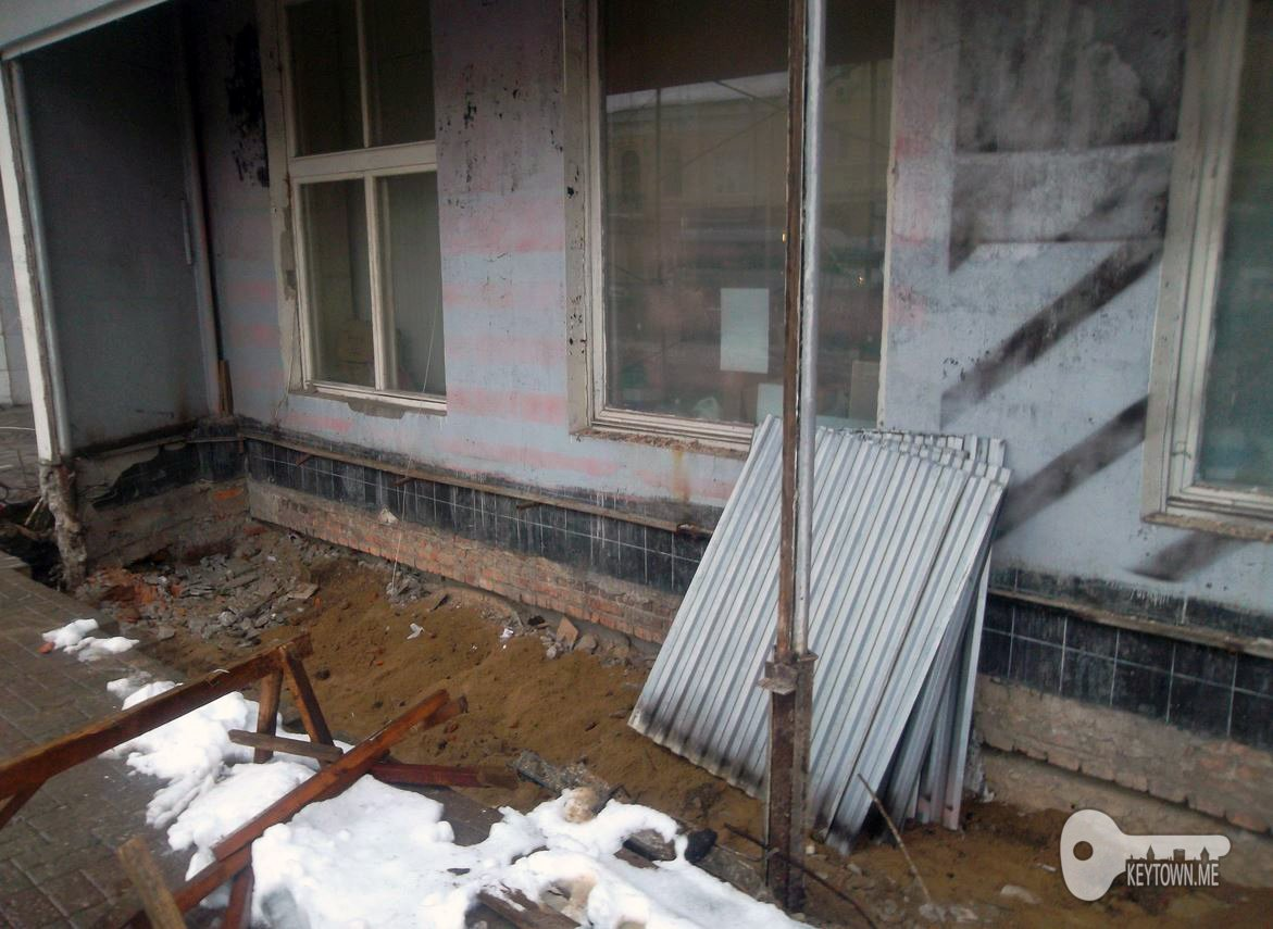 ЗУМ, ремонт, Колхозная площадь