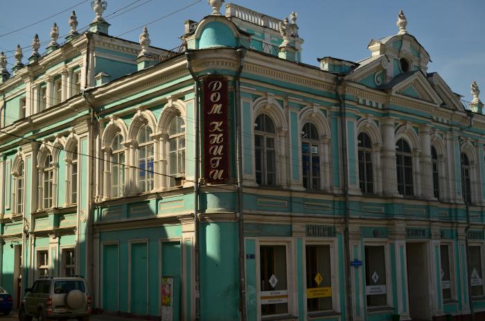 Дом книги Смоленск