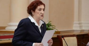 Мария Утенкова