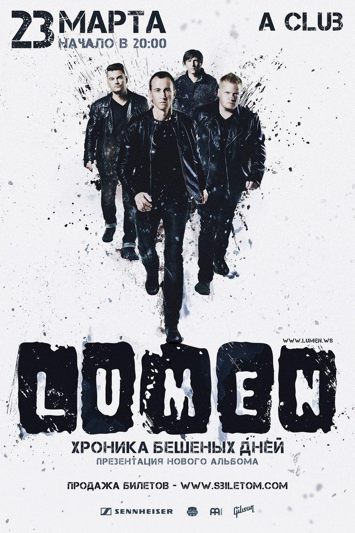 Lumen, A Club