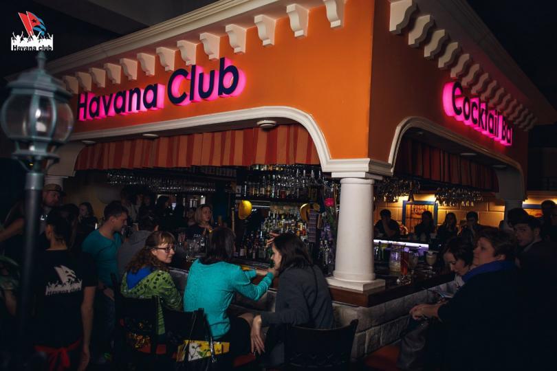 Havana Club Смоленск