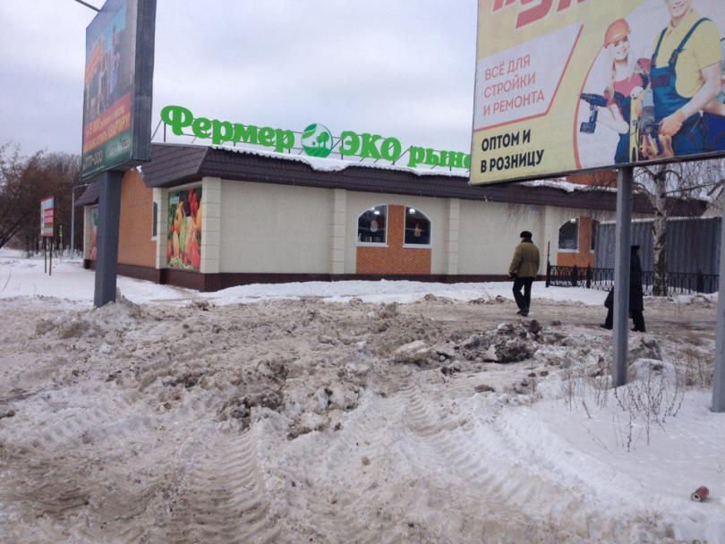 фото: ДИС ИЗ ГУД КВОЛИТИ СМОЛЕНСК