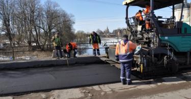 Ремонт дорожного полотна Смоленский мост Вязьма