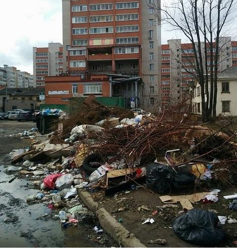 Юннатов мусор свалка