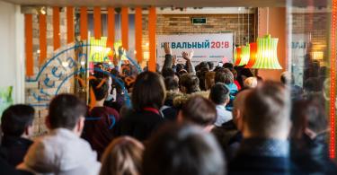 Навальный в смоленске