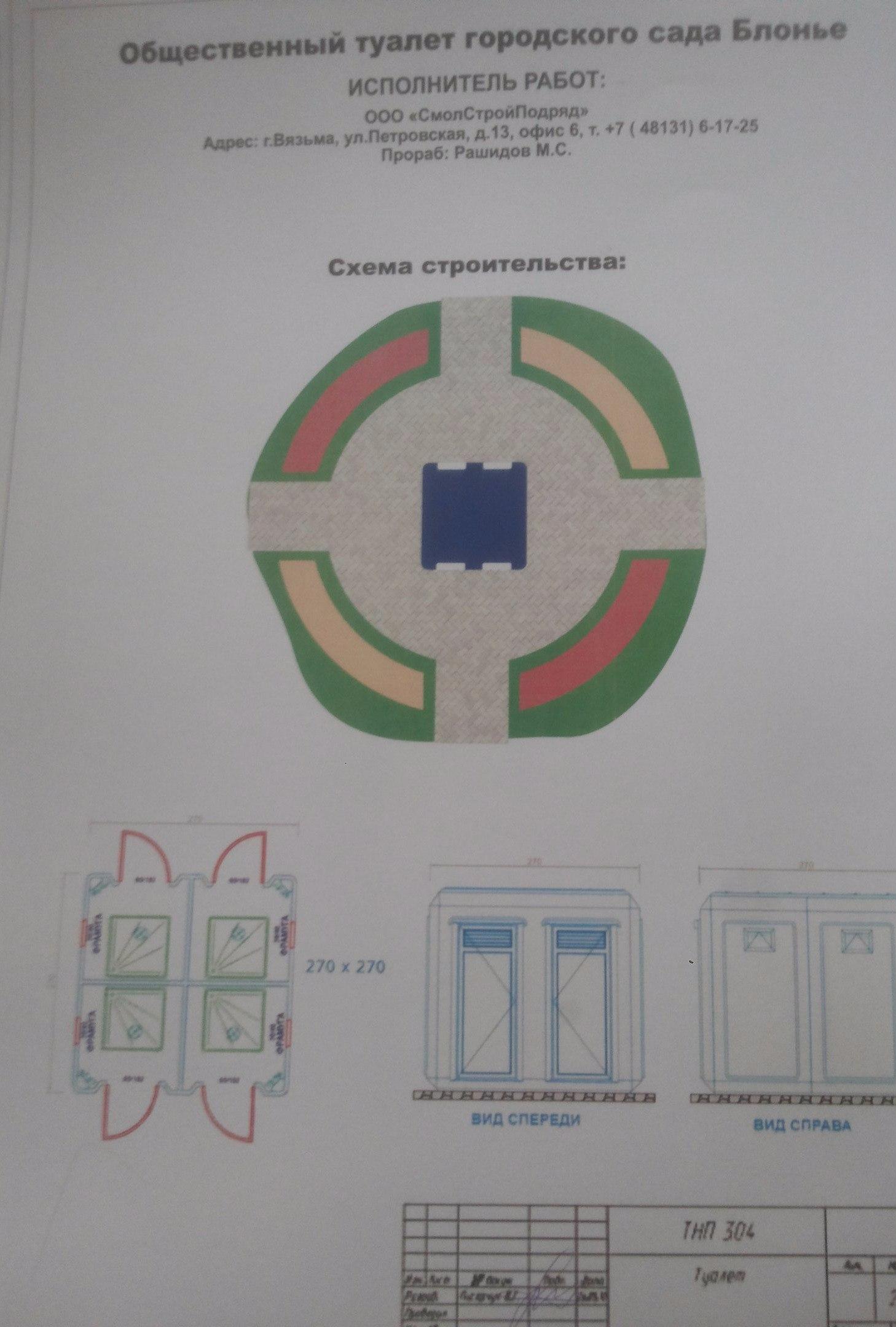kQHftScXZsk