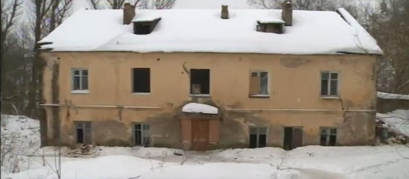 попов дом