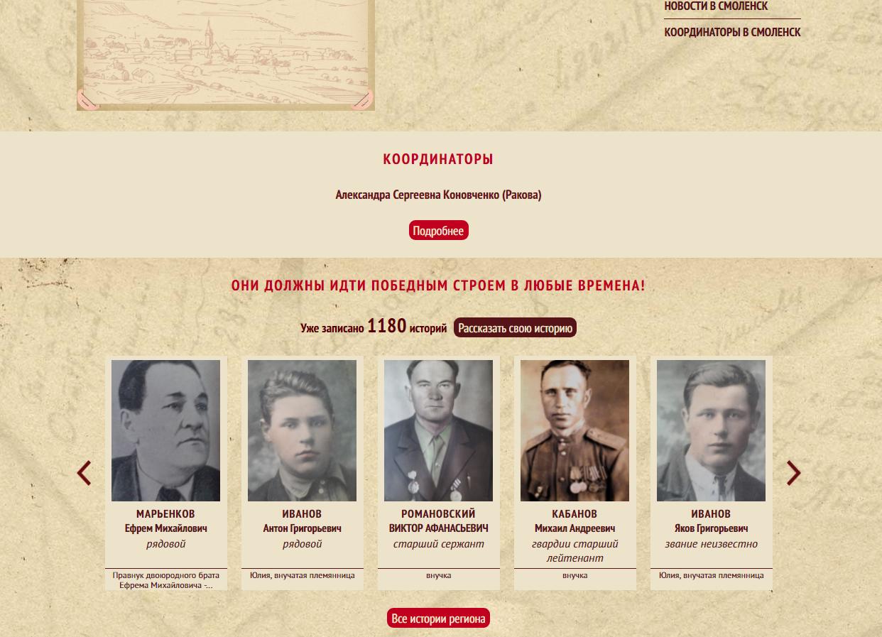 Формирование «Бессмертного полка» началось вЧеркесске