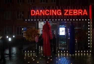 Dancing Zebra Смоленск