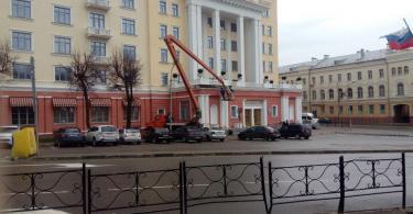 арбитражный суд смоленск
