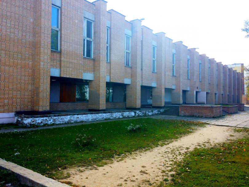 дворец культуры вязьма