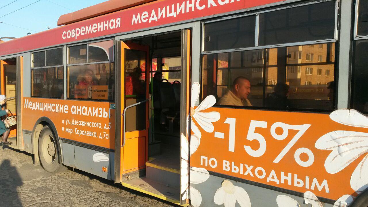 троллейбус №6 Смоленск