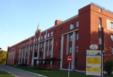Смоленский гуманитарный университет