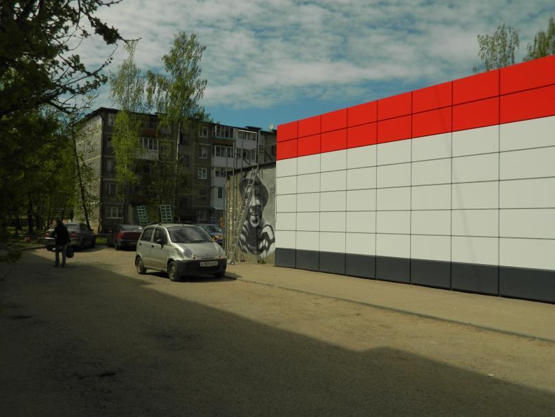 граффити магнит никулин смоленск